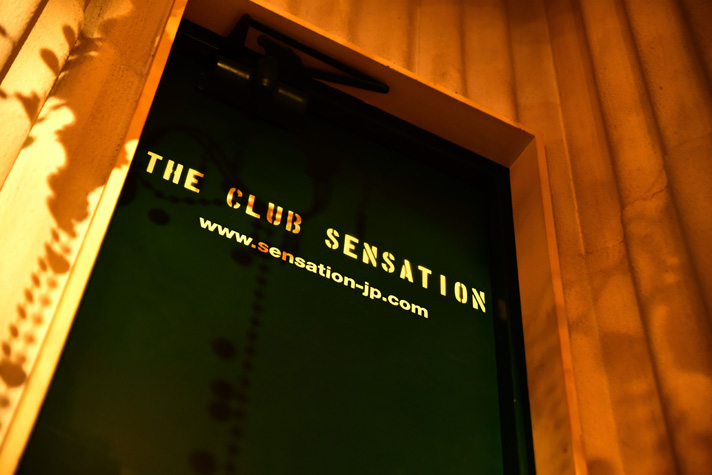 the club sensation